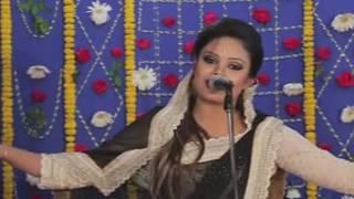 Ontore bahire | Bably Sorkar | bichched Gan