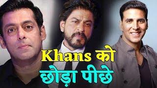 Forbes की List में SRK बाहर, Salman को पीछे छोड़ Akshay ने पाई ये जगह