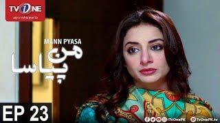 Mann Pyasa | Episode 23 | TV One Drama | 3rd October 2016