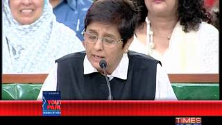 The Youth Parliament Debate - Politics Debate - Part 2