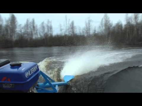 BAWAD - the best mud motor backwater long tail