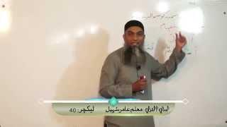 Learn Arabic Lecture -40 _2014 [FULL HD] Arabic Grammar for Understanding the Quran
