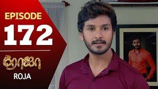 ROJA Serial   Episode 172   Priyanka   SibbuSuryan   SunTV Serial  Saregama TVShows