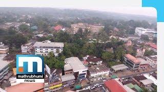 Three-cornered Contest Unpredictable In Chengannur| Mathrubhumi News