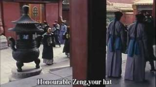 The empress dowager-1/7-Gong Li