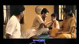 CHAYAMOY (Bengali Movie) - Theatrical Trailer :: Exclusive