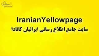 TV IranianYellowpage Ad