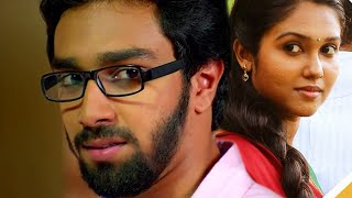 New malayalam full movie 2017 | Balu Varghese | Ajas | New release 2017 | with subtitles
