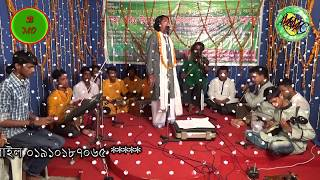 Ki Maya   Valobasha Oporad By Helal Sorkar Published By mmc962