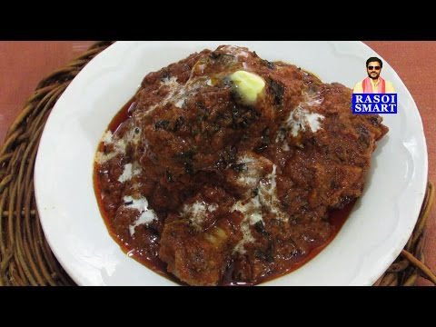 Butter Chicken / Murgh Makhani (HOME STYLE) - The best known Indian food all over the world.