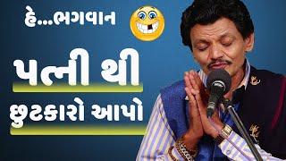 praful joshi gujarati videos comedy - full funny show with new gujarati jokes