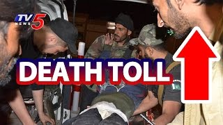 Quetta Terror Attack: 60 Killed, Death Toll May Increase, Pakistan officials in Fear | TV5 News