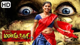 Latest Horror Thriller TAMIL NEW MOVIE MANDODHARI Full Length Cinema HD