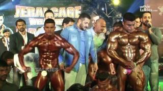 Salman Khan At Bodybuilding Competition