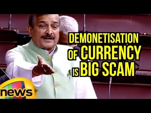 Congress Leader Pramod Tiwari Says Demonetisation of Currency Is A Big Scam | RajyaSabha | MangoNews