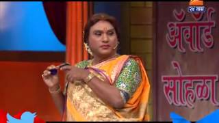 Chala hawa Yeu Dya Part 01 14th March 2016