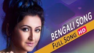 Projapati Gaye Boshe (Full Song) | Kolir Arjun Movie | Rachana | Bengali Movies Songs | Eskay Movies
