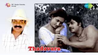 Thadavara | Kaattum Ee Kadinte Kulirum song