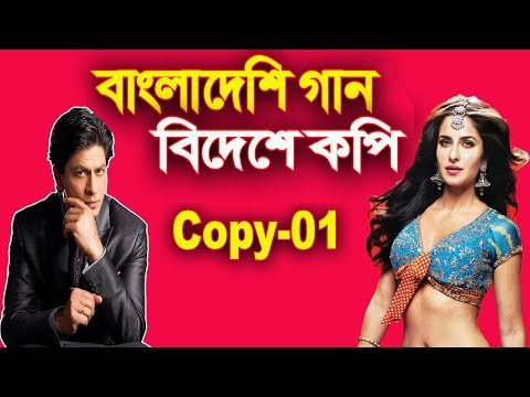 Xxx Mp4 বাংলাদেশি গান বিদেশে কপি ।। Bangladeshi Gaan Bideshe Copy ।। Wiggin Manik 3gp Sex