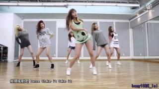 【HD繁體中字】Hello Venus Wiggle Wiggle Dance Practice M V