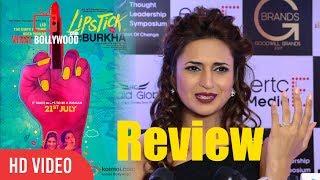 Divyanka Tripathi Review On Lipstick Under My Burkha | Lipstick Under My Burkha Review
