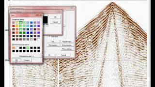 Reflection seismic processing in the RadExPro software