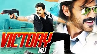 Victory No.1 (2015) - Daggubati Venkatesh | South Dubbed Hindi Movies 2015 Full Movie