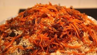 """ AFGHANI PULAO "" Bajias Cooking"