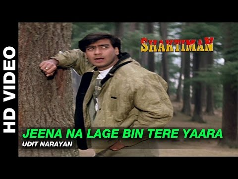 Xxx Mp4 Jeena Na Lage Bin Tere Yaara Shaktiman Udit Narayan Ajay Devgn Amp Karishma Kapoor 3gp Sex