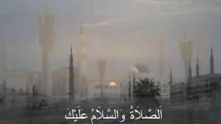 SHALAWAT TARHIM - Syaikh Mahmud Al Husairi