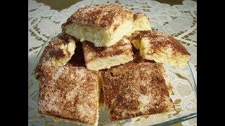 نان چای کرهای Butter tea bread   Naan chaay karei