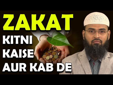 Xxx Mp4 Zakat Kitni Kaise Aur Kab Nikaalna Hai By Adv Faiz Syed 3gp Sex