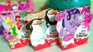 Ovos Kinder Surpresa Sininho Disney TinkerBell ToysBR MLP Meu Querido Ponei, Penguins de Madagascar