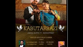 Kabutarbazi I Jagga Surtia ft. Somanpreet I New Punjabi Song 2017 DIAMOND DIFFERENT MUSIC LGDIAMOND