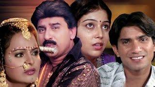 Ahmedabad Palanpur Via Kadi Kalol | Gujarati Full Movie
