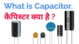 What is Capacitor, Types of Capacitor, Electrical Energy (HINDI)
