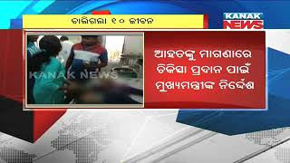 10 Die In Road Accident In Sambalpur