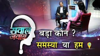 Prem Rawat Interview with Anjan TV | Part 2