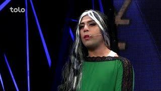 طنز جالب سیر متین به مناسبت روز زن (۸ مارچ)
