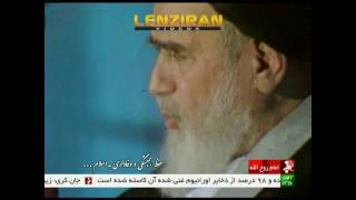 Iranian Tv try to scare reformist papers by airing old Ayatollah Khomeini videos