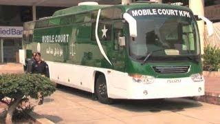 Dunya News-PESHAWAR: Pakistan first mobile court stopped working