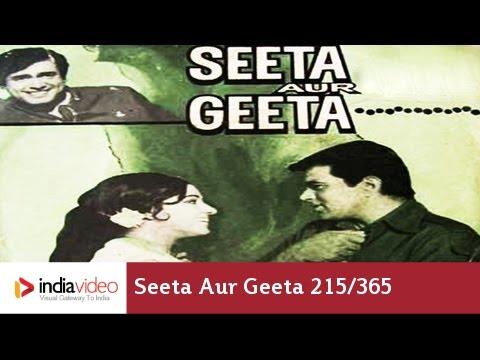 Seeta Aur Geeta, 215/365 Bollywood Centenary Celebrations   India Video