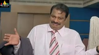 Dharmavarapu Subramanyam Comedy Scenes Vol 03 | Back to Back Comedy Scenes | Sri Balaji Video