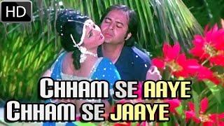 Chham Se Aaye  - Peechha Karro (Full Song) | Kishore Kumar & Asha Bhosle | Farooq Shaikh