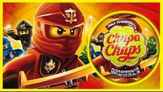 Лего Ниндзяго. Киндер Сюрприз. Игрушки. Lego Ninjago. Чупа-Чупс. Kinder Surprise