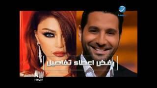 """عرب وود l بالفيديو - غضب هيفاء وهبي من برنامج """"إنت أون لاين"""""""