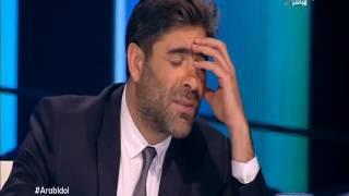 عمار محمد العزكي - أول عرض مباشر برنامج عرب ايدول الموسم الرابع