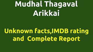 Mudhal Thagaval Arikkai |2016 movie |IMDB Rating |Review | Complete report | Story | Cast