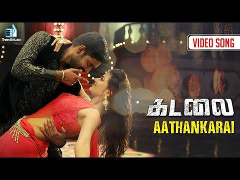 Xxx Mp4 Kadalai Aathankarai Video Song MaKaPa Anand Aishwarya Rajesh Swetha Mohan SamCS Trend Music 3gp Sex