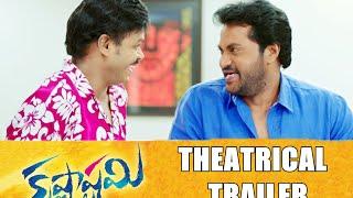 Krishnashtami Theatrical Trailer -  Sunil, Nikki Galrani, Dimple Chopade & Dil Raju